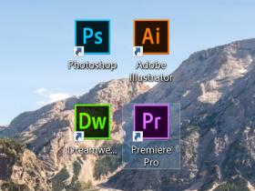 Adobe CC2017 全套破解免登录版