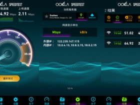 手机网速测试Ookla Speedtest v3.2.38 高级版去广告修正简体中文版